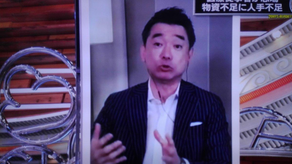 安住アナから「元大阪府知事ということで優先的に検査をしてもらったんですか