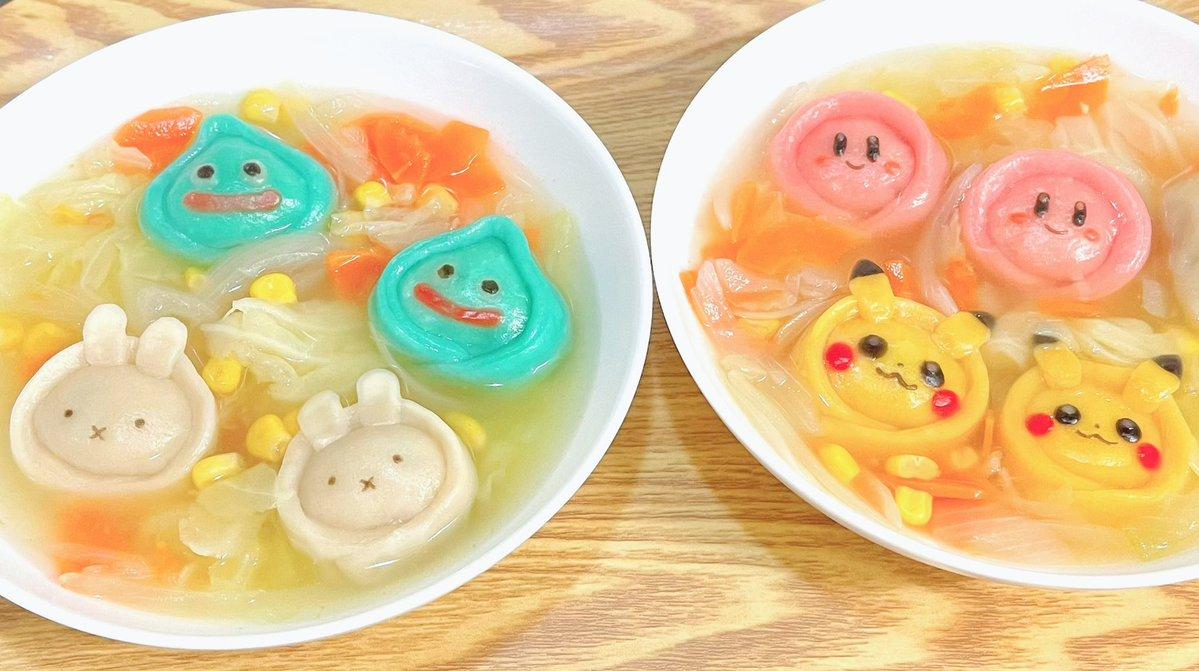水餃子作りましたー!!