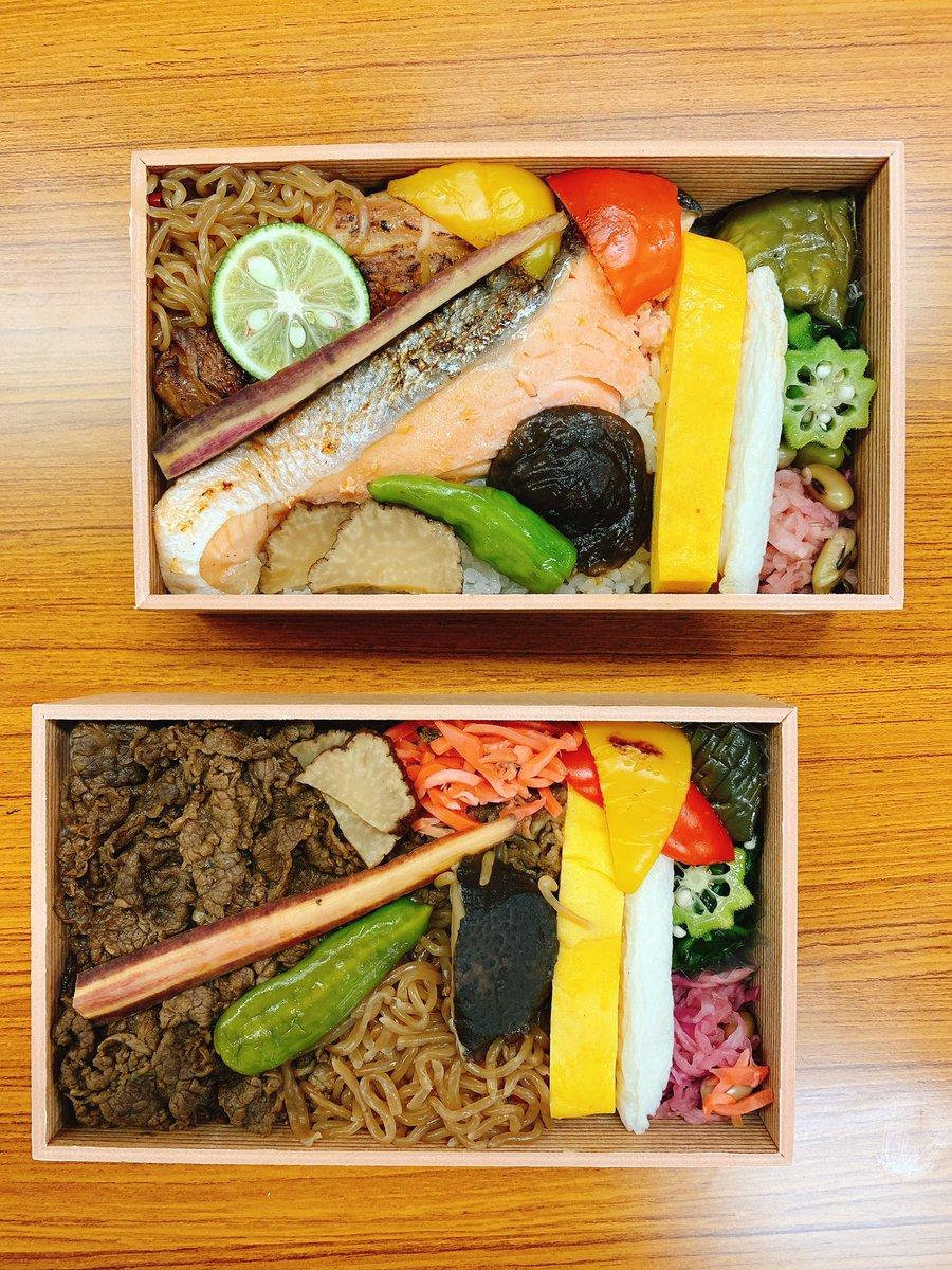 牛時雨弁当と銀鮭弁当の2種類✨ どちらも贅沢な上に栄養もたっぷりで… みんな美味しくいただきました❣️ 星野さん、 ありがとうございました