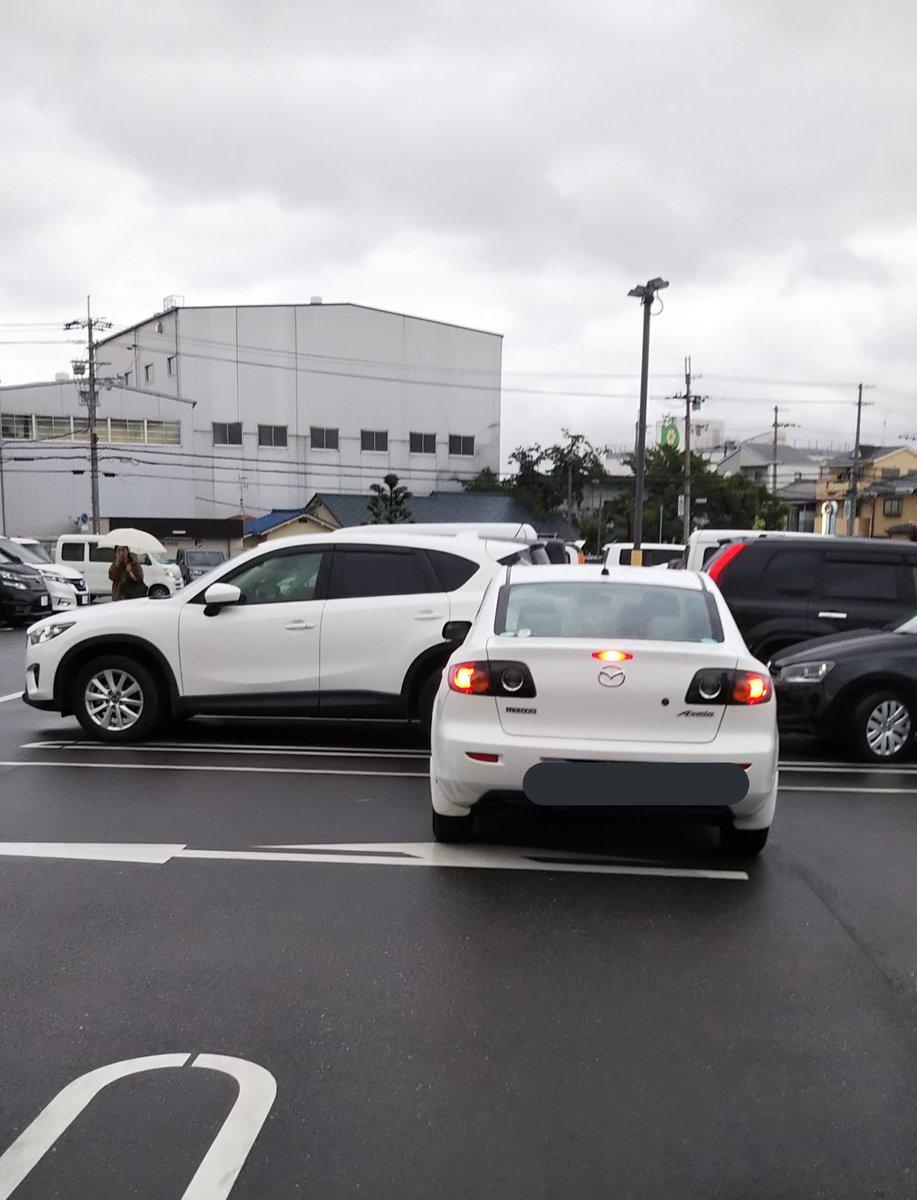 今日両親とスーバーに買い物に行って、お店を出てきたら、高齢者が運転する車にぶつかられていました