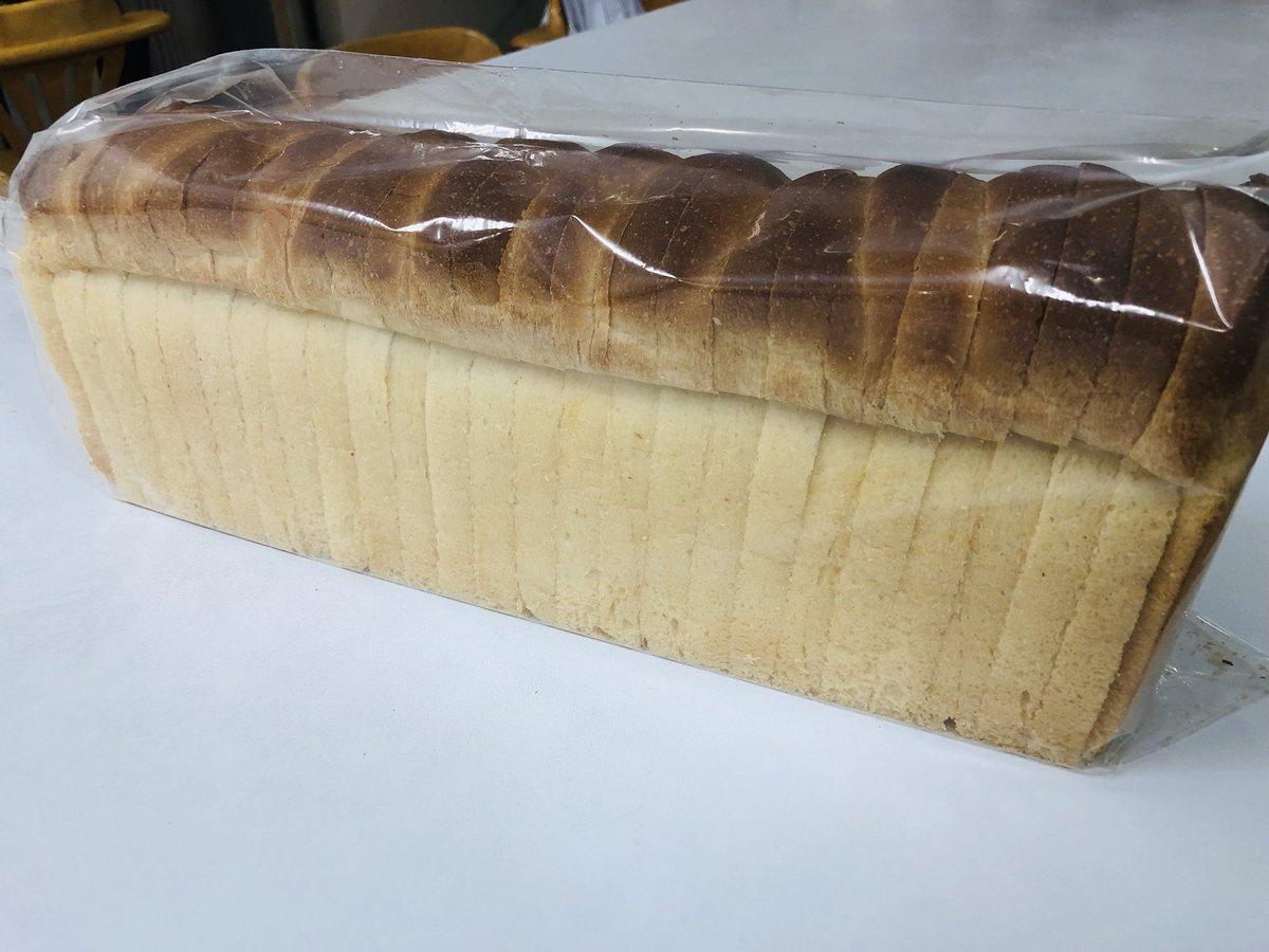 【拡散希望】 商品のロスパンが900本近く出てしまいました