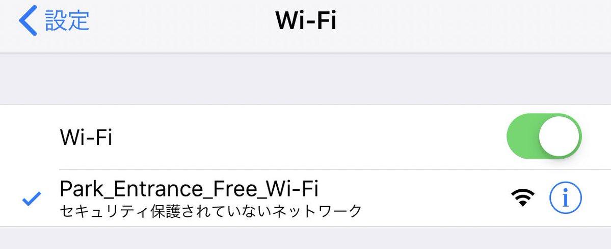 本日より陸海共にFree WiFiが始まりました