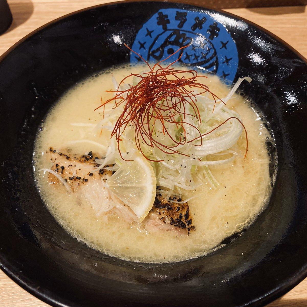自分の好きなラーメン屋さん 褒められると嬉し 今度こそ今年の締めラーメン 京都で忘年会でした◎