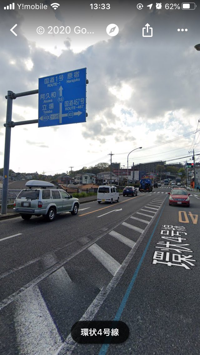 国道1号の原宿交差点は割と有名(渋滞ポイント)だけど、唐突にこんな青看が出てきたら一瞬えっ