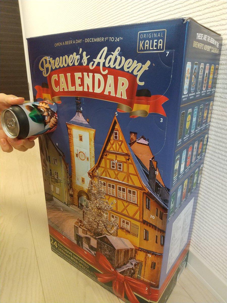 コストコでゲットした大人のアドベントカレンダー🎄✨24本全部違う種類のドイツビールが入っているみたいです🍺 12月1日まで開けずにとっておいてね