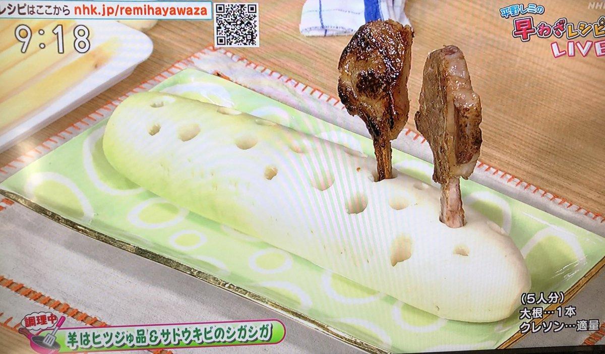 料理番組でこんな銃殺されたみたいな大根世界初だろ #平野レミの早わざレシピ