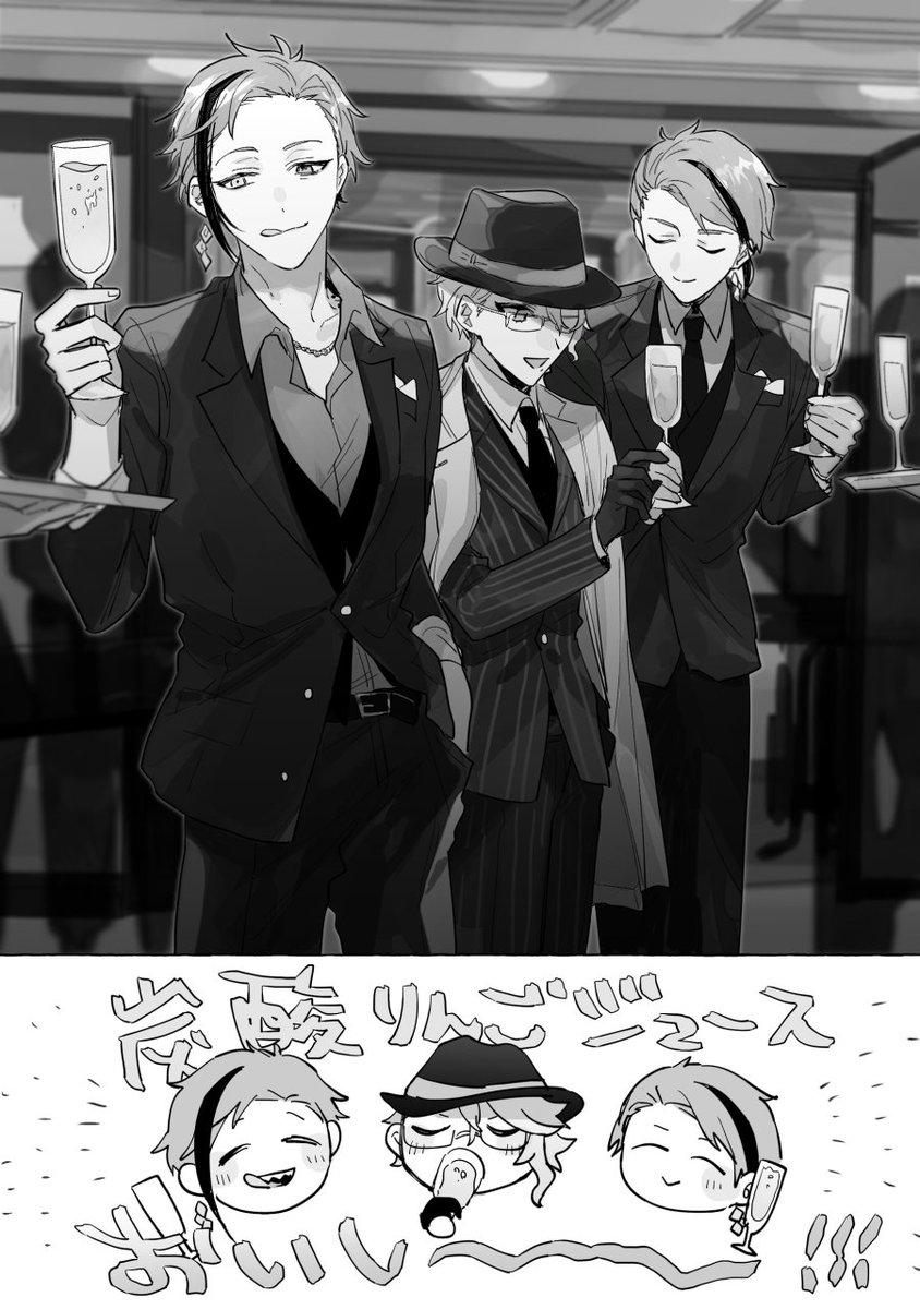 関係者の集まるパーティーで出張営業するオクタの幻覚