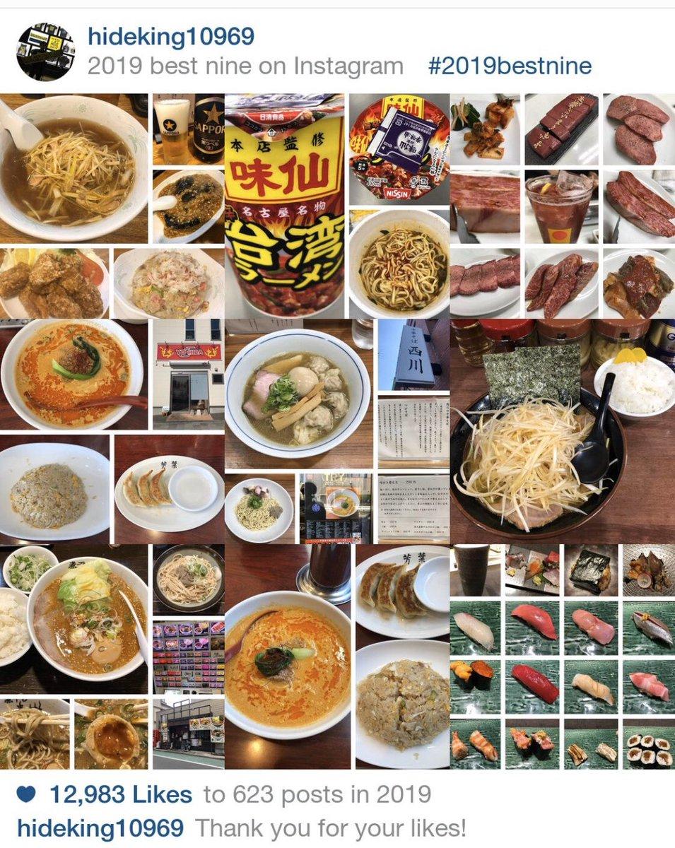 俺もやってみたよ😅  ラーメンと肉と寿司🍜🥩🍣  確かにそれしか食ってないかも😝  #インスタベストナイン2019 #ラーメンインスタグラマー