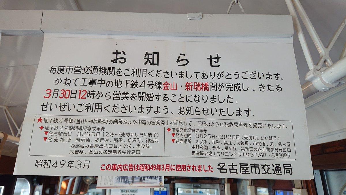 日本語は変わる