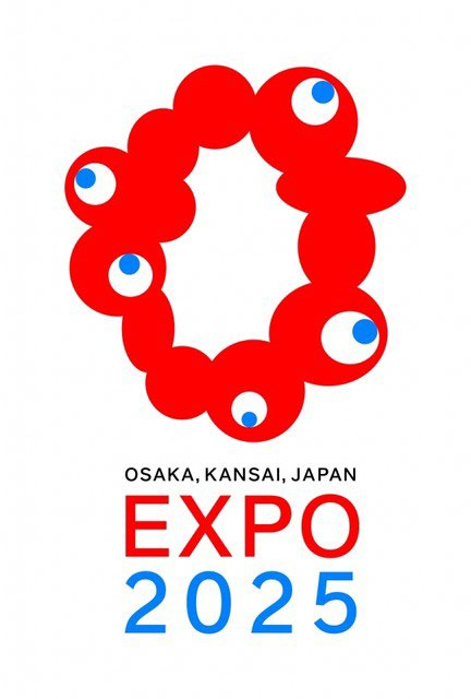 これは必ず大阪・関西万博に行かないと行けませんぞ〜