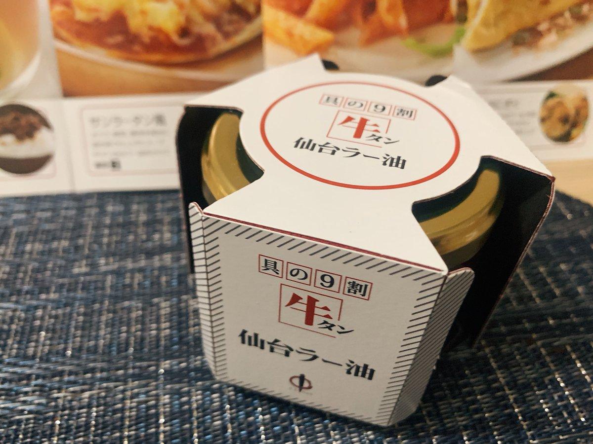 温かい白米と一緒に食べれば箸が止まらなくなる最強のご飯のお供です