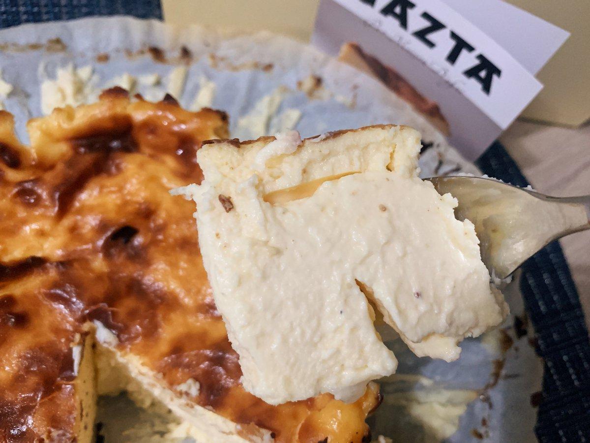 【ガスタ】 @通販(お取り寄せ)  絶品バスクチーズケーキを販売しているお店