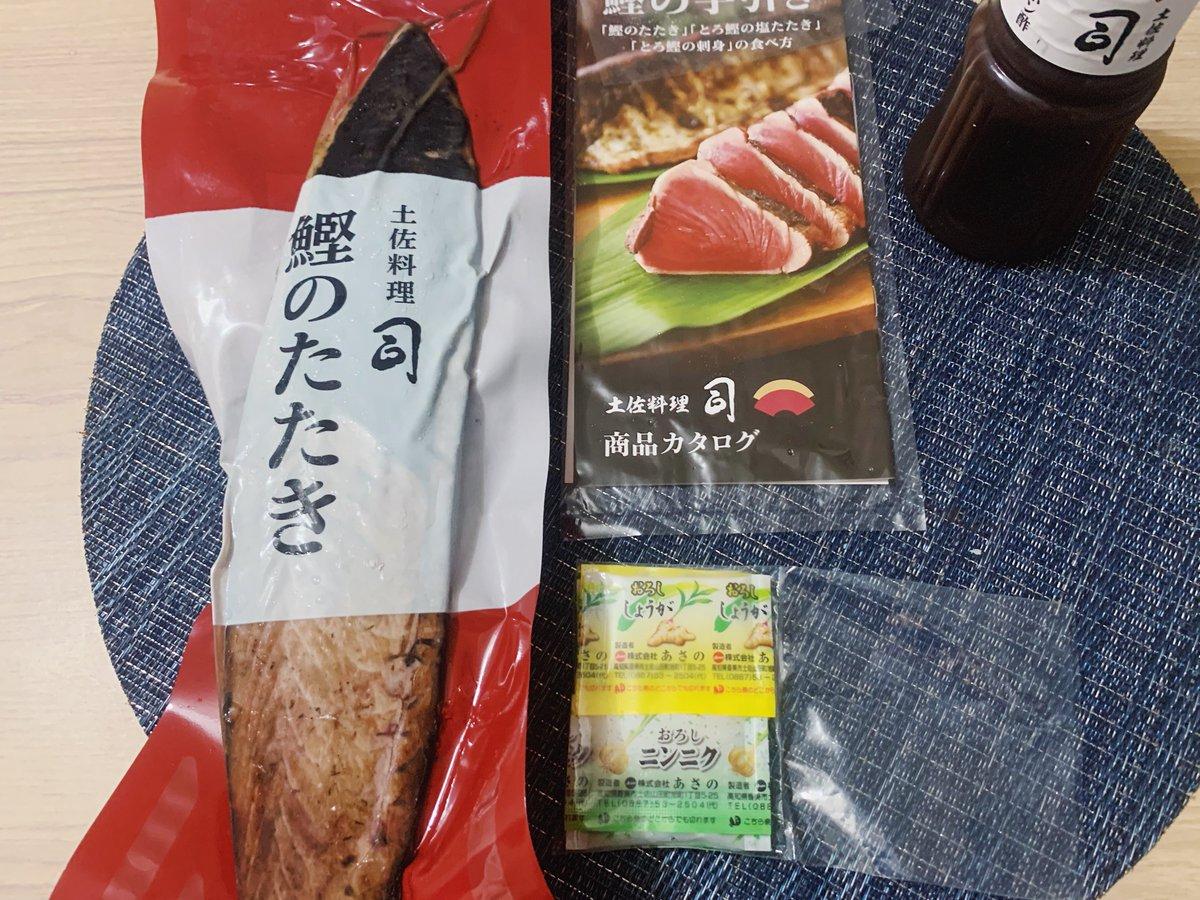 【土佐料理 司】 @通販(お取りよせ)  脂の乗ったカツオのたたきを販売しているお店