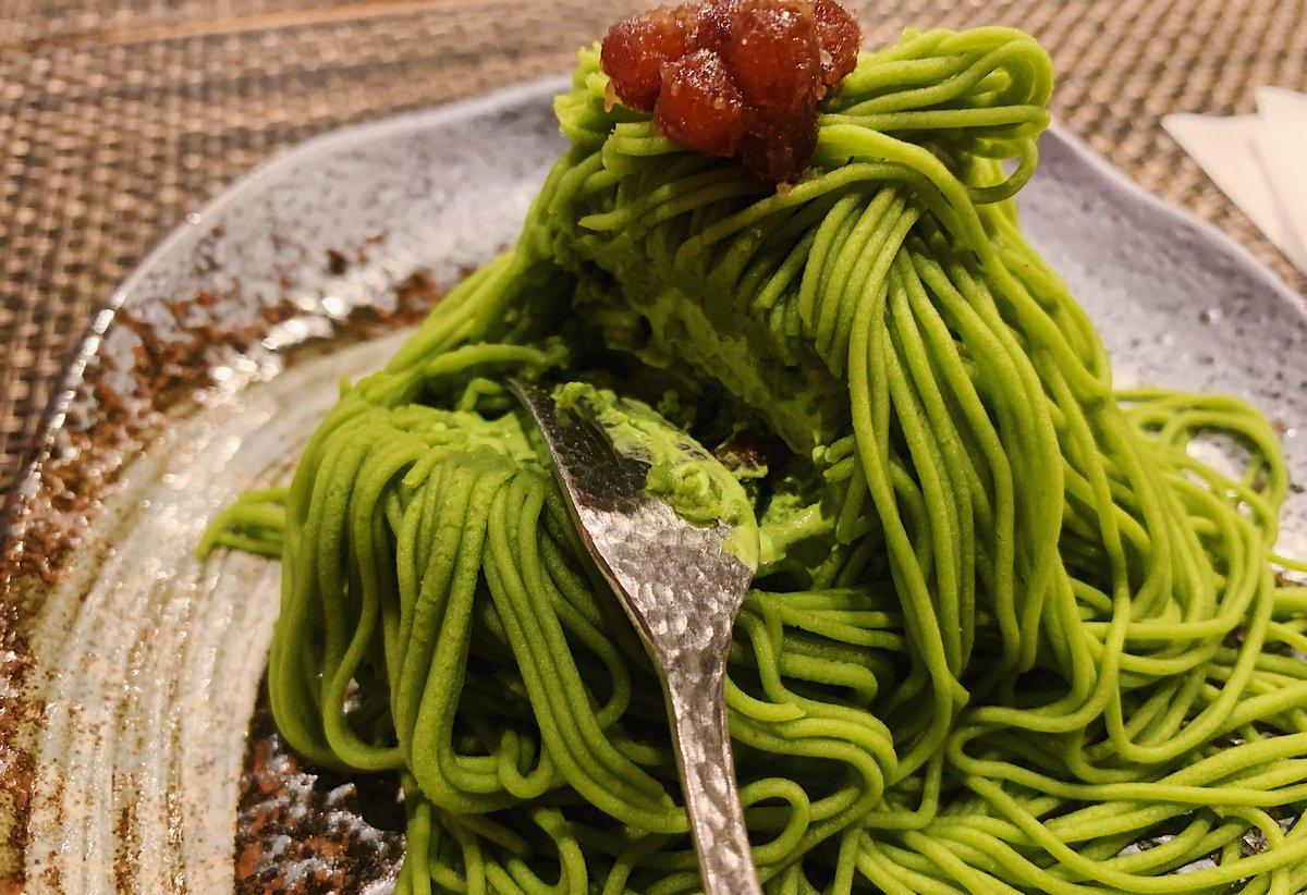 【宇治園】 @東京:表参道駅から徒歩7分  超濃厚ずっしりな抹茶モンブランを食べられるお店