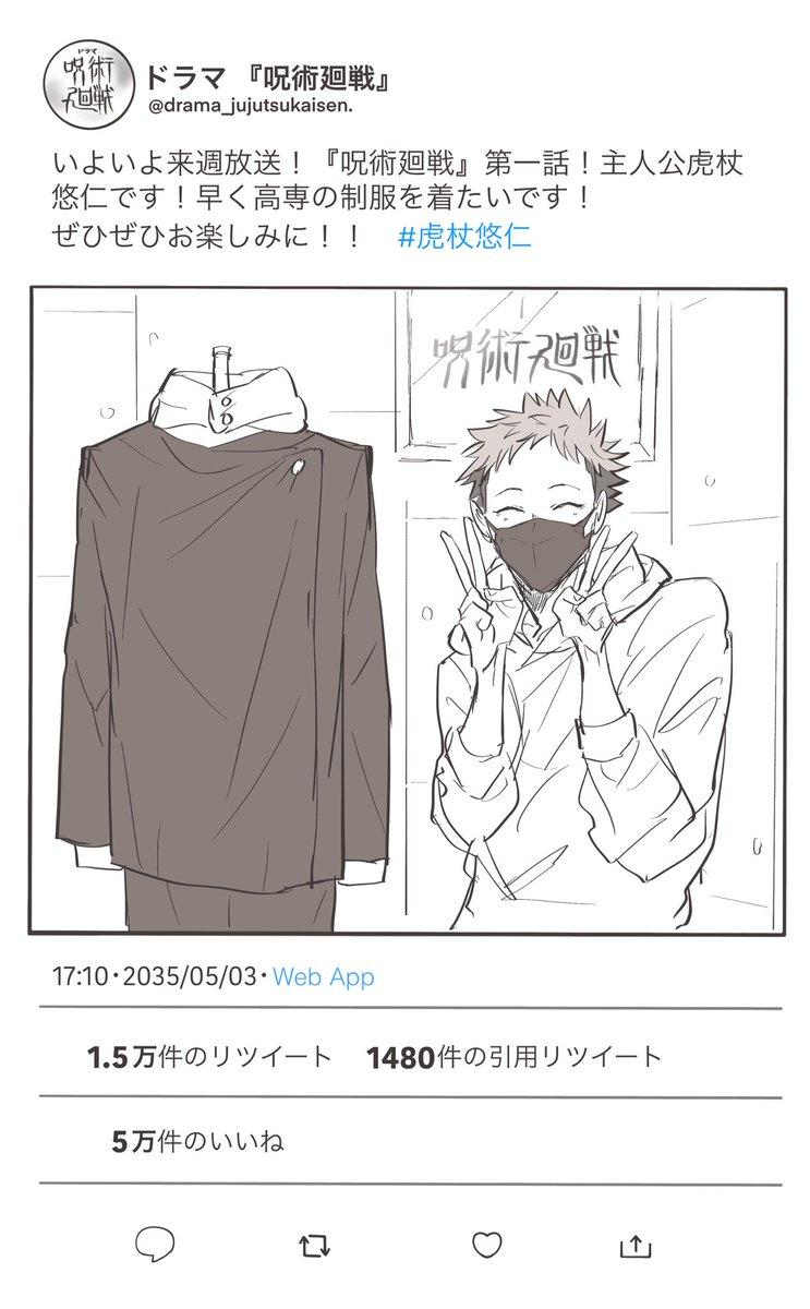 なんちってじゅ/ドラマ/パロ