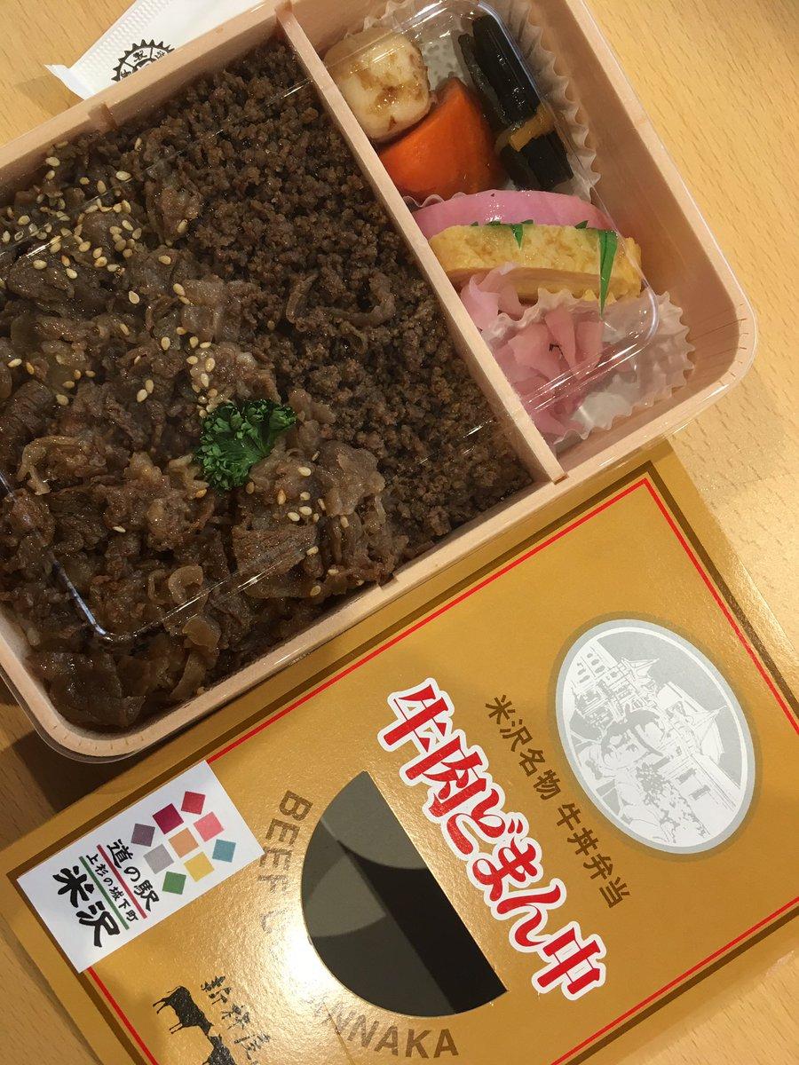 おはようございます💓*。٩(ˊᗜˋ*)و*。 米沢愛が止まらず、昨日買ったお弁当を朝食に✨ 美味し💕(˶‾᷄ ⁻̫ ‾᷅˵)