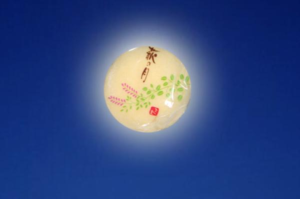 きょうは満月で5月の満月は「フラワームーン」というそうです 宮城の県花は「ミヤギノハギ」 宮城にはとても美味しい「フラワームーン」があります #フラワームーン #萩の月