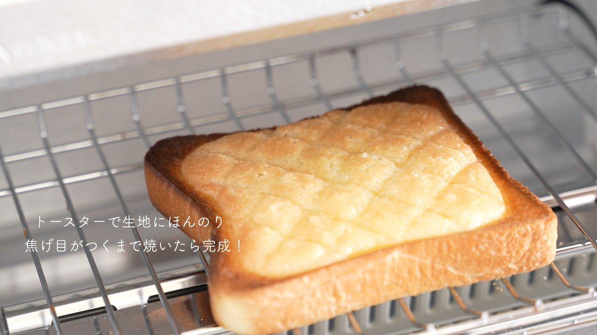 10分で作れるメロンパントースト🍞 想像以上にしっかりメロンパンで感動〜