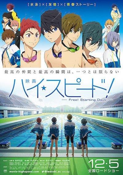 京アニ映画6作品がEJアニメシアター新宿で8月より上映
