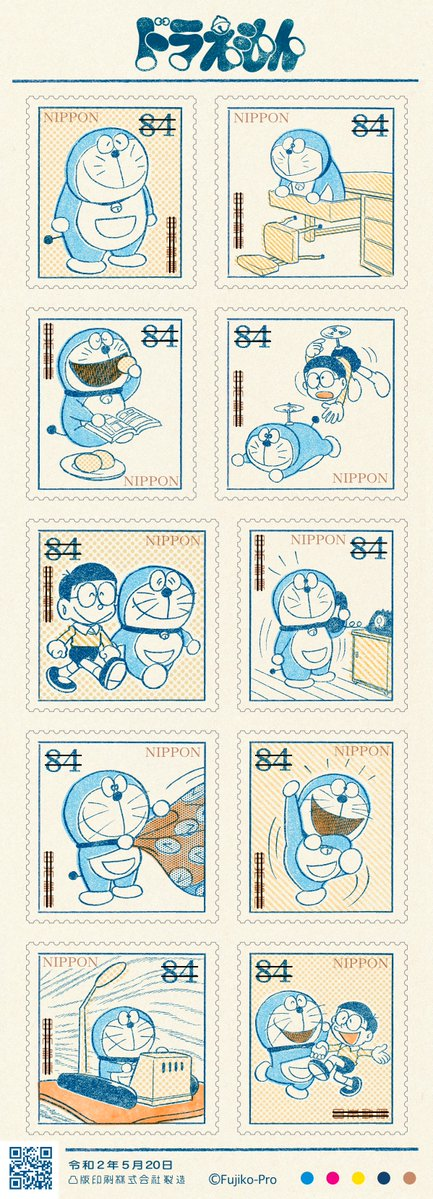 郵便局で明日発売のドラえもん切手がス~パ~かわいいので全員ゲットしてください