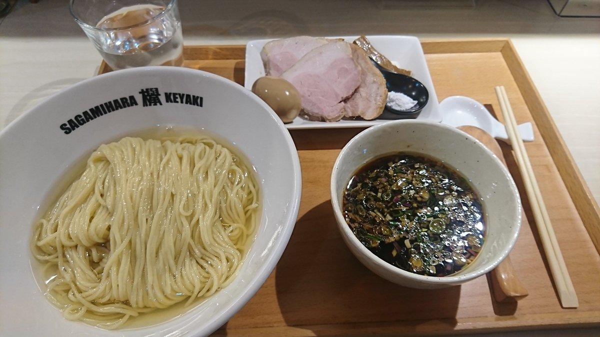【Sagamihara 欅】  味玉つけ麺 味噌ラーメン バター 替え玉(魚介醤油)×2  本日はまさかの賄い丼が売り切れでした(ヽ´ω`) 今年1年美味しいらーめん、つけ麺ご馳走さまでした✨