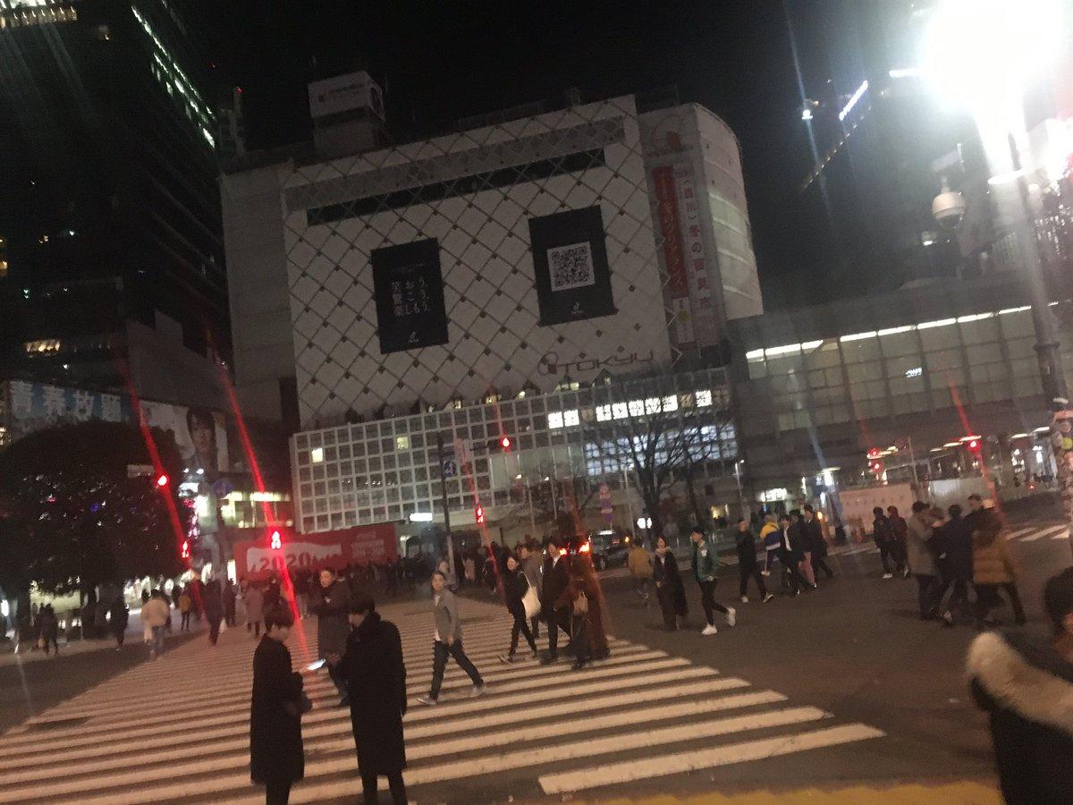 朝5時のラーメンと 朝5時の渋谷の景色が 身に染みました
