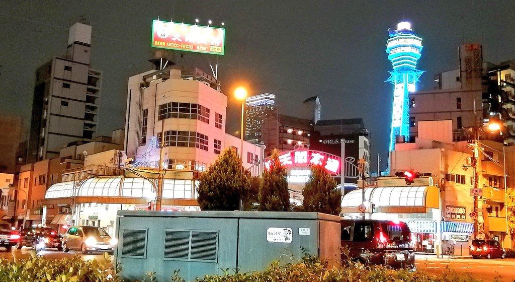 日本橋の辺りまで歩いて夜はつけ麺をいただいたよ😋特盛750g🍜
