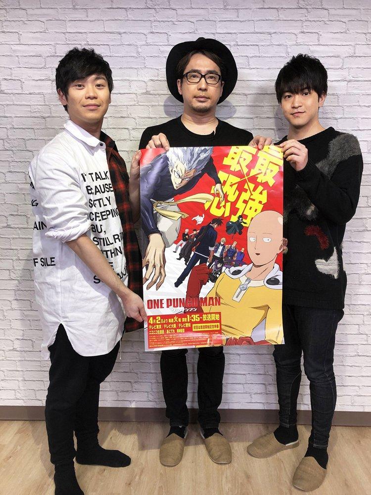 本日3/19(火)23時より「TVアニメ『ワンパンマン』 帰って来た