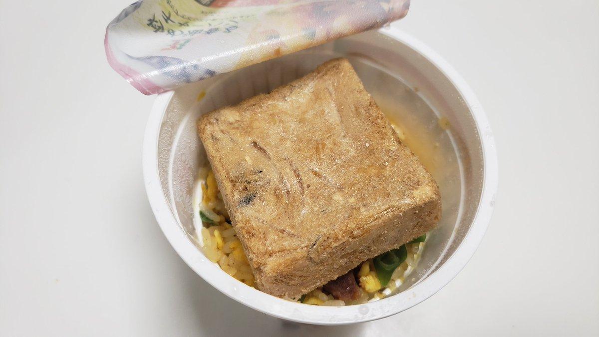 どこでもできるし、味も最高に旨い、これが350円で食べられるなんて日本に生まれて良かった