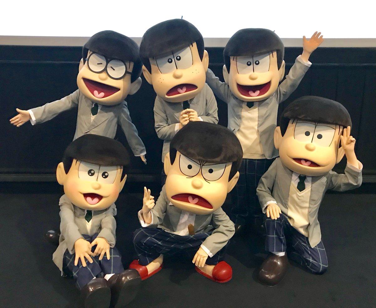 🎂5.24(金)6つ子の誕生日に、丸の内ピカデリーにて『#えいがのおそ松さん 6つ子誕生日スペシャル上映会』実施決定🎉 ▶本編上映 ▶18歳6つ子+大人6つ子 総勢12名登壇
