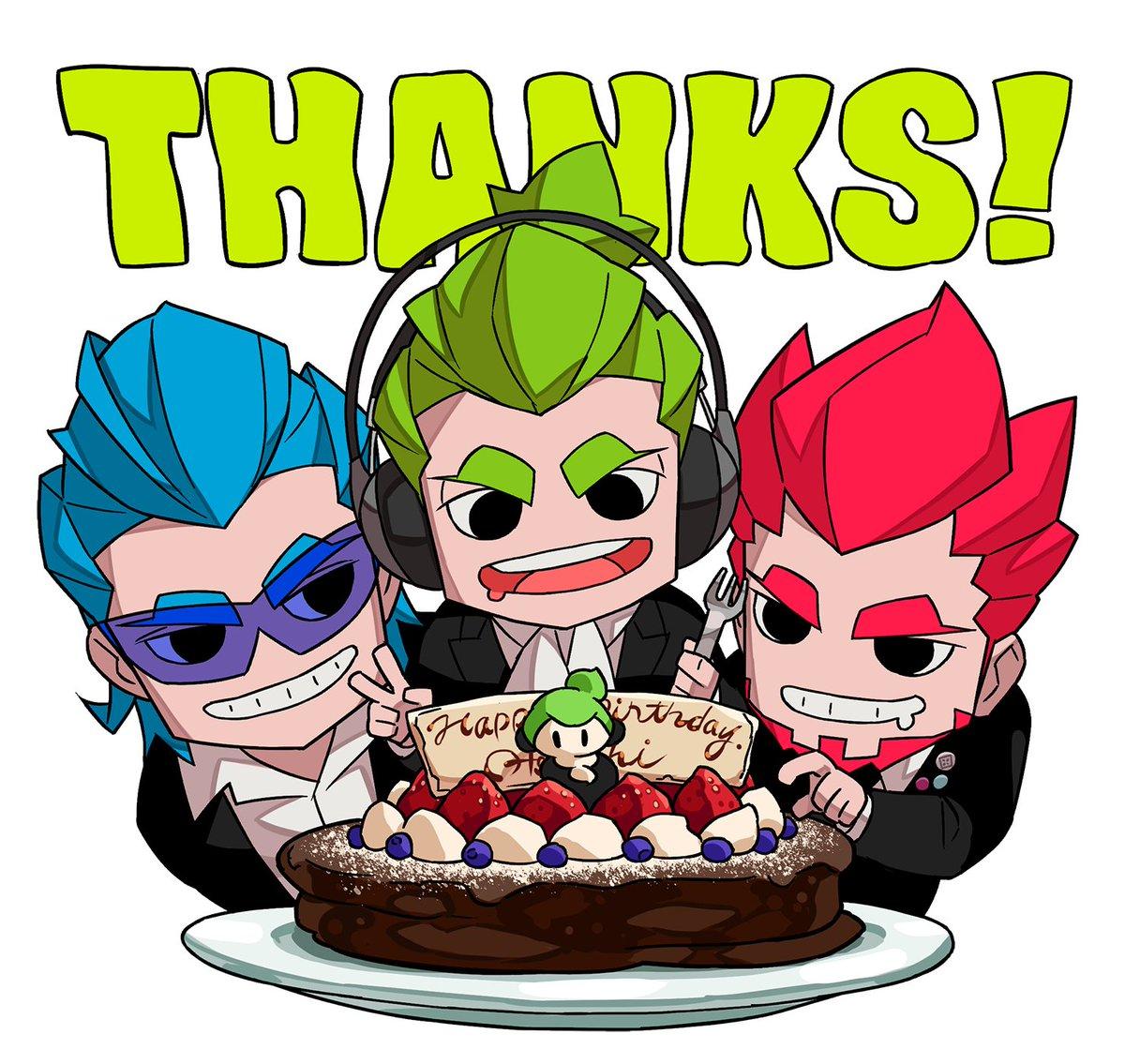 沢山のお祝いのコメント、ツイート誠にありがとうございます