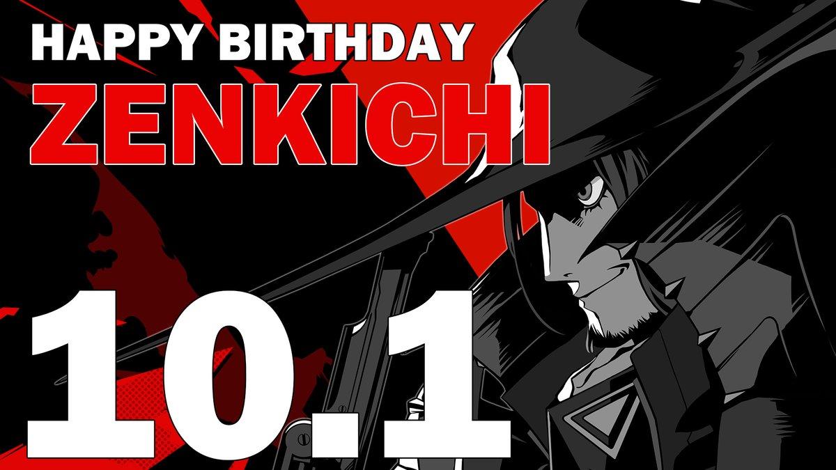 今日10月1日は『ペルソナ5 スクランブル ザ ファントム ストライカーズ』に登場する腕利き公安警察官・長谷川善吉の誕生日だぜ