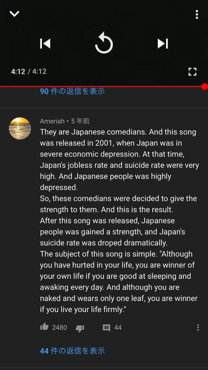 はっぱ隊に対する外国人のコメントで泣ける