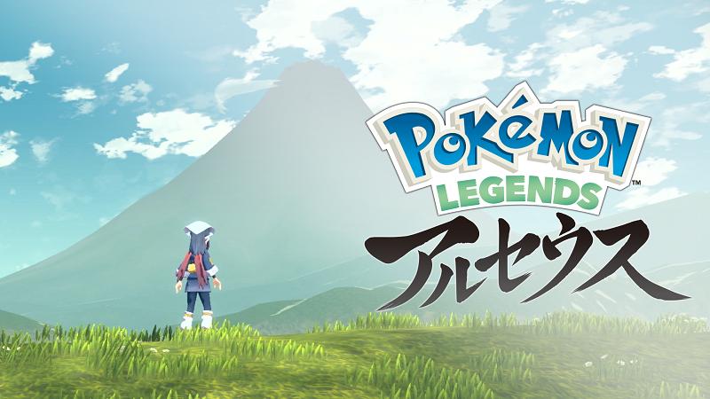そして……❗❗❗ もうひとつの冒険が始まります🙌🙌🙌  その名も、『Pokémon LEGENDS アルセウス』  これまでの『ポケットモンスター』シリーズの枠を超える新たな作品の登場です🎮✨✨ #PokemonLEGENDS #ポケモンプレゼンツ #ポケモンデー