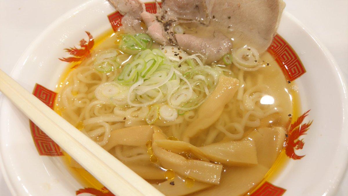 大阪府「世界が麺と◯◯で満ちる時」 こんなに美味しくないラーメン初めて食べた 麺もスープもチャーシューも味が無いまるでただのお湯 食べるのがつらくて無理でした、9割残して捨てたの人生初だわ… あ、メンマは味がありました(笑) #ふくしまラーメンショー2019