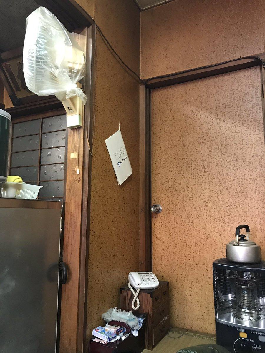 おばあちゃん家みたいなラーメン屋さん 久しぶりにラーメンらしいラーメン食べた