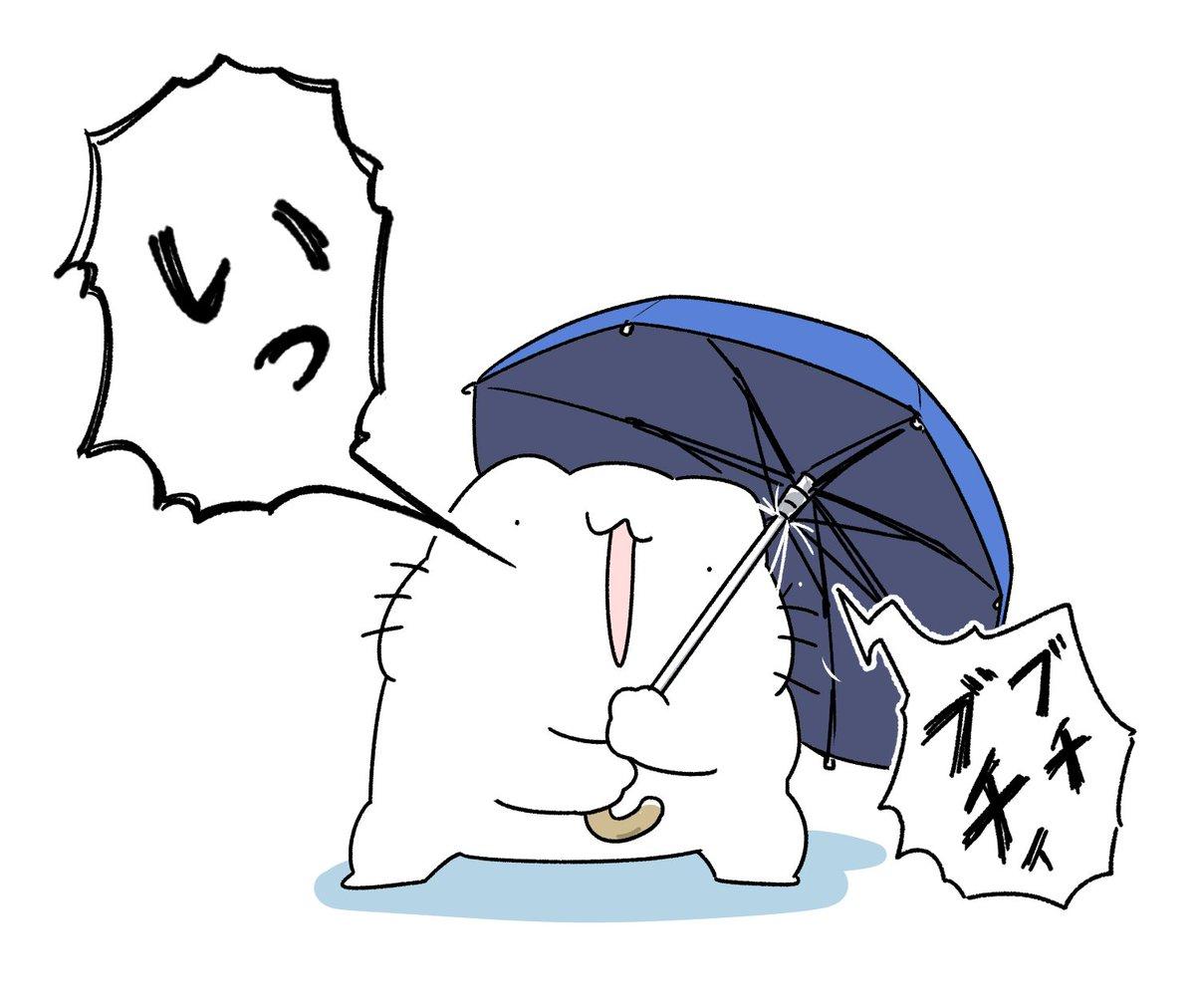 傘の骨組みのところに頭つけてると毛がブチブチ抜ける