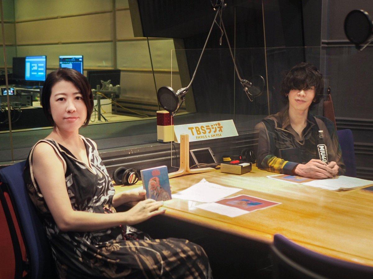 本日20時より MIU404対談ラジオが放送となります