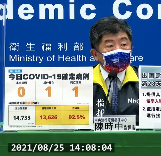5月に市中感染が拡大したとき、正直「台湾終わったな」と思った私は謝らなきゃならない
