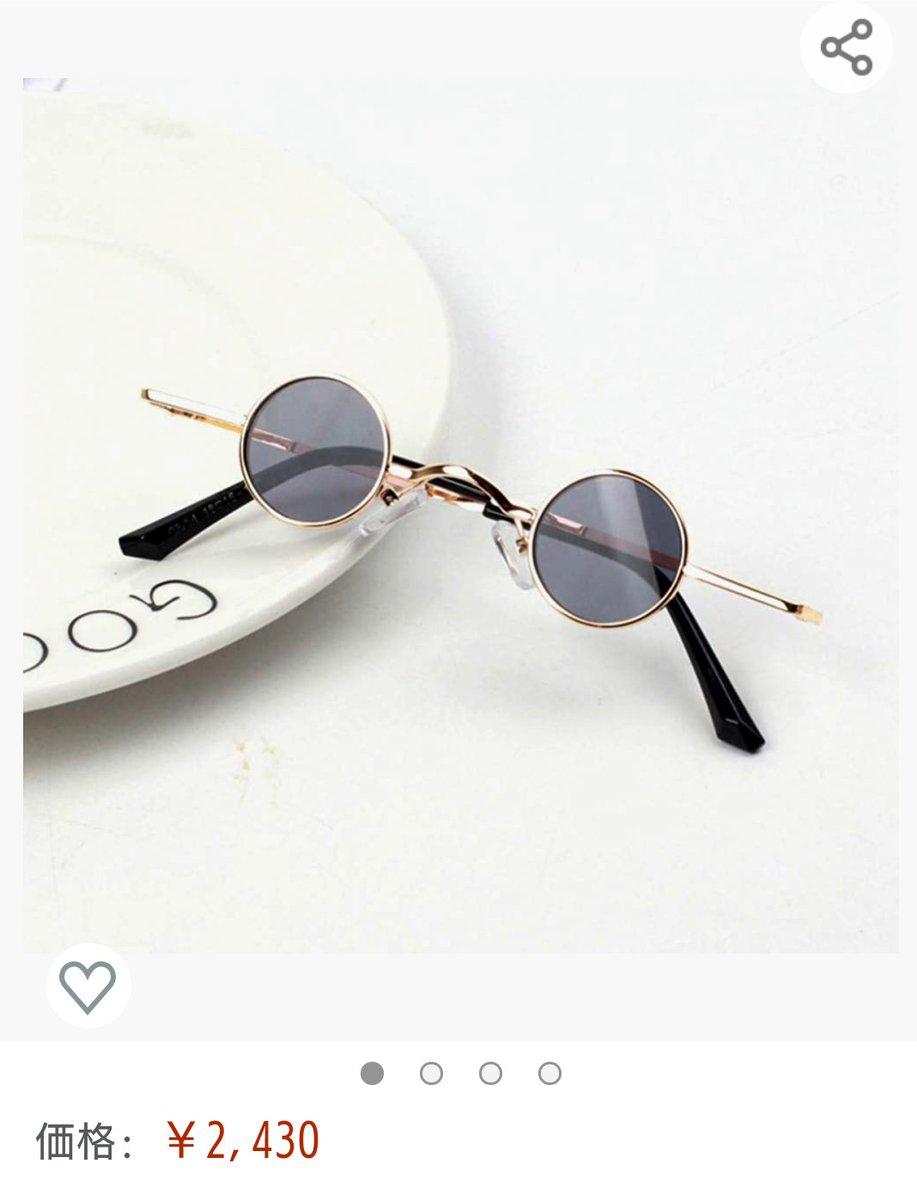 アマゾンに奪還屋みたいなサングラス売ってるーーーー