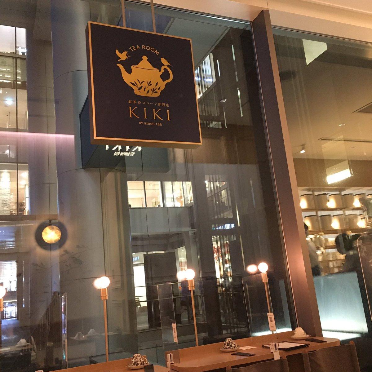 セットの紅茶が無くなったらメニューの中からランダムで新しいのを入れてもらえるわんこそばならぬ「わんこ紅茶」なお店に行って紅茶ごくごく飲んできた😋 グランフロントのTEAROOM KIKI
