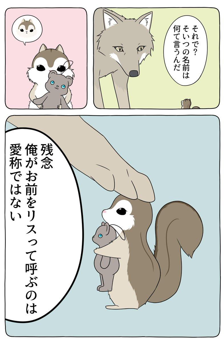 あの動物漫画はまだまだまだ続いているのですか?