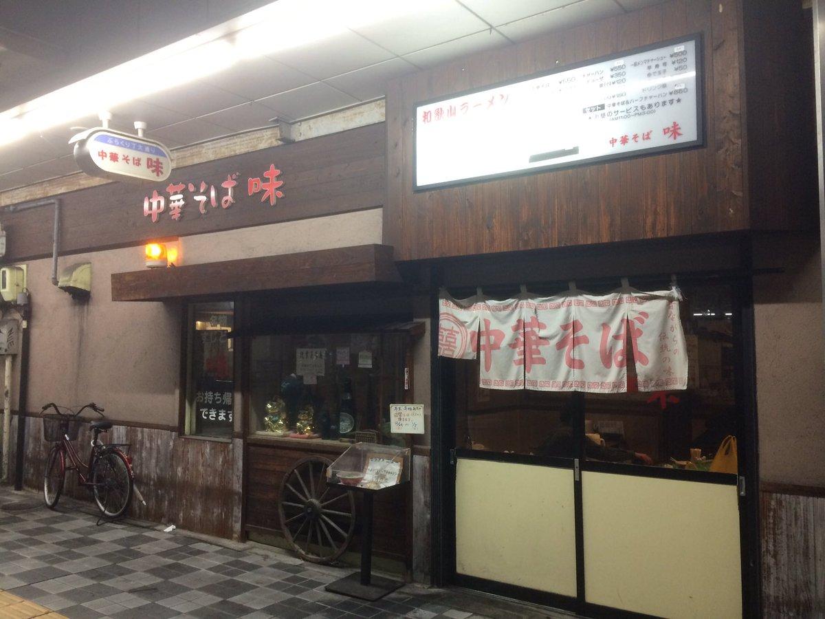 伝統では和歌山ラーメンはセットで早寿司を食いますが、僕は早寿司はスッパく味が合わないと感じており、ここのチャーハンセットが好きです
