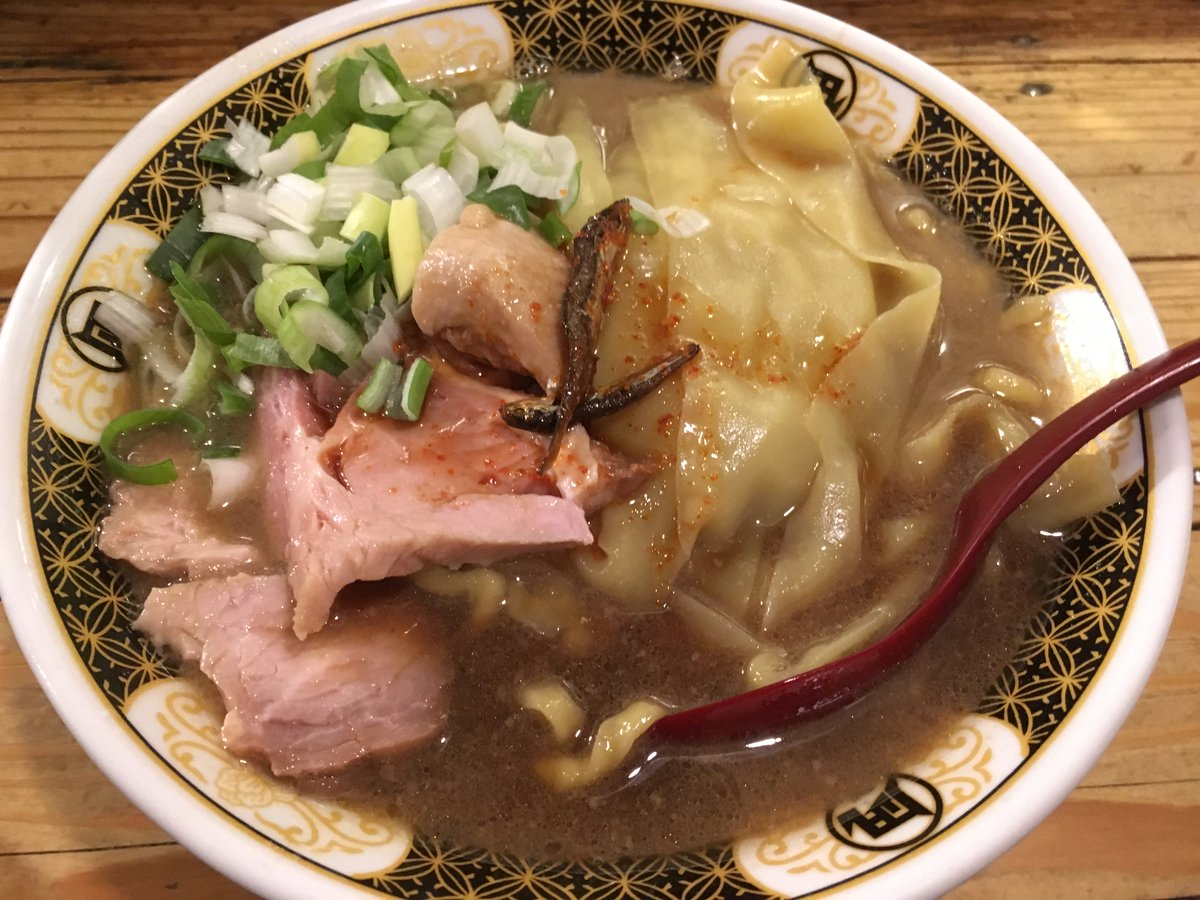 【すごい煮干ラーメン凪】(東京・新宿) すごい煮干ラーメン