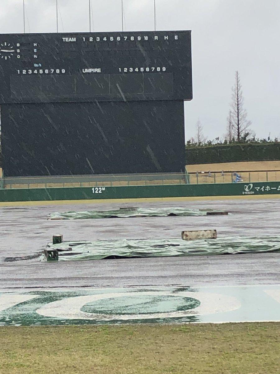 下関での70周年記念試合は、残念ながら雨のため中止となりました☔️  #ベイスターズ #中止