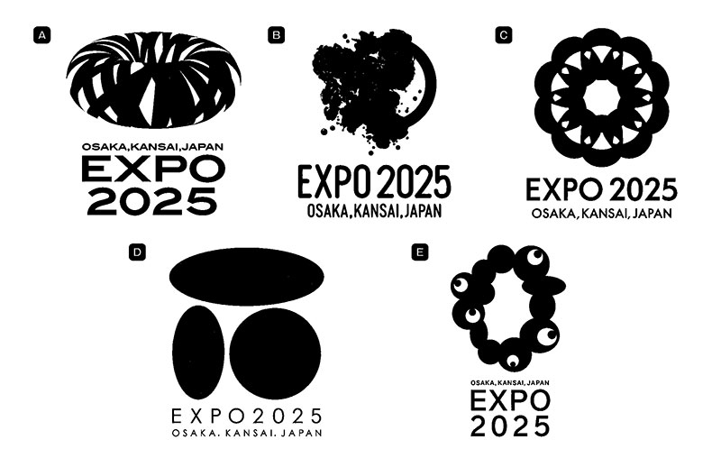 なんか東京五輪の新ロゴのときもこんな感じだった