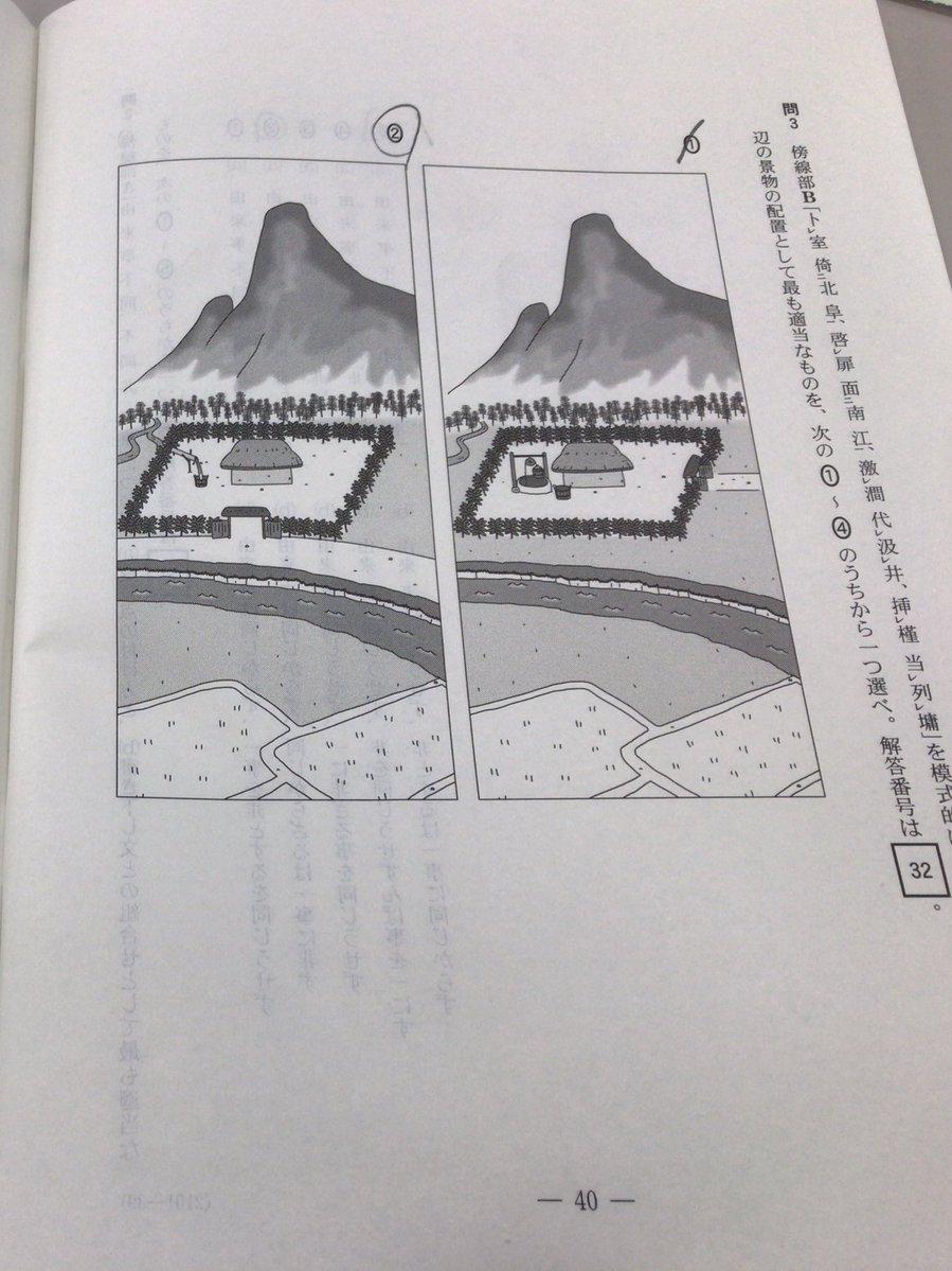 【速報】 センター試験漢文の登場人物、川に直接管をぶっ刺す頭の悪い井戸を作ってしまう