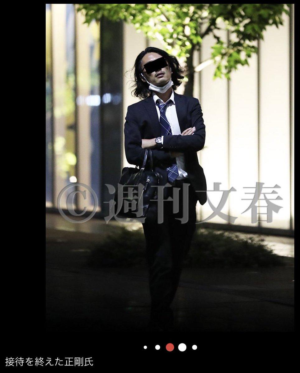 菅首相長男、想像の斜め上で良過ぎる