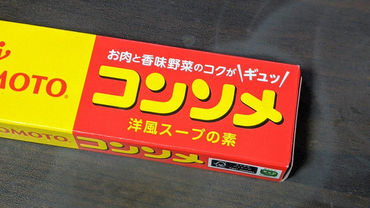 これの2文字目と3文字目が別の文字だと聞いて信じてくれる非日本語話者、存在するのか謎