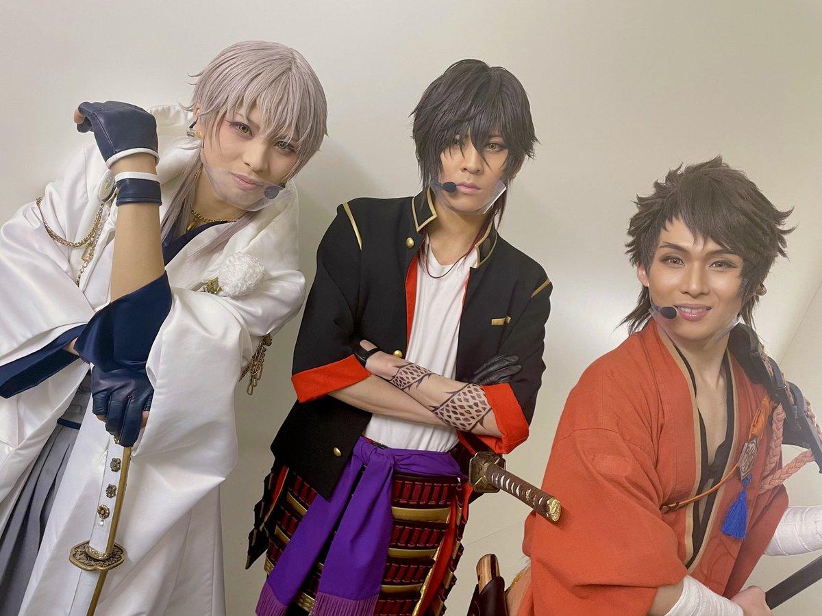 ミュージカル『刀剣乱舞』 五周年記念 壽 乱舞音曲祭  本日もありがとうございました